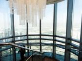 Burj Khalifa, Dubai   Descubriendo el mundo con Anna8