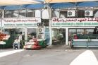 Abu Dhabi   Anna Port Photography15