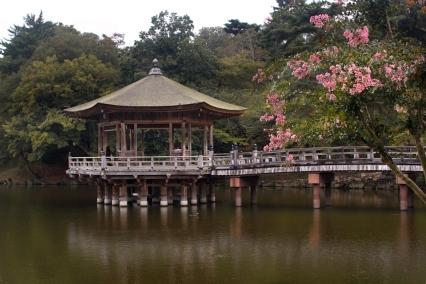 Mirador Ukimido, Japón   Descubriendo el mundo con Anna1