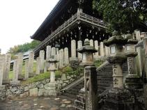Ningatsu-Do Temple, Japón | Descubriendo el mundo con Anna6