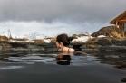 Varmahlid, Islandia | Descubriendo el mundo con Anna2